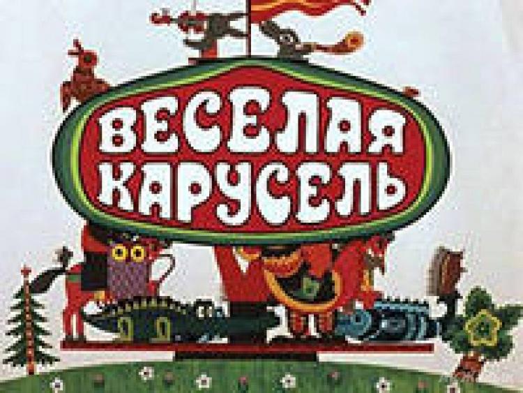 С детства люблю )))